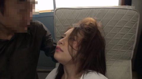 SM調教 髪の毛を鷲掴みにされる女のエロ画像 花咲いあん -SMJP