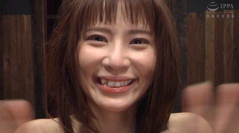 M女のドM顔画像。M女の満面の笑み 激しい調教に耐えた女の画像 花咲いあん -SMJP