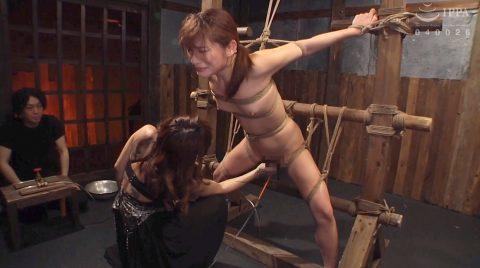 鬼畜拷問画像、排泄管理される女のSM調教画像 花咲いあん -SMJP