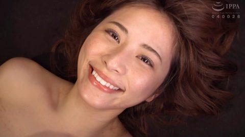 M女の満面の笑み M女の画像 花咲いあん -SMJP
