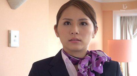 SM女優 セクシーAV女優 花咲いあん はなさきいあん Hanasaki Ian -SMJP