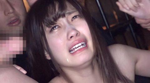 レイプされて涙を流し泣きじゃくる女のAV画像 美谷朱里 -SMJP