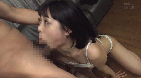 泣きながらフェラさせられる女のAVエロ画像 七海ゆあ -SMJP