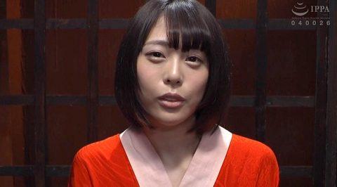 SM女優 セクシーAV女優 七海ゆあ(ななみゆあ)普段着画像 -SMJP