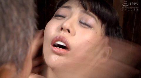 涙が飛び散る マジビンタを受ける女のAVエロ画像 七海ゆあ -SMJP