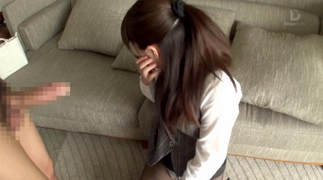 鬼畜ビンタされて服従調教される女の画像 桜木優希音-SMJP