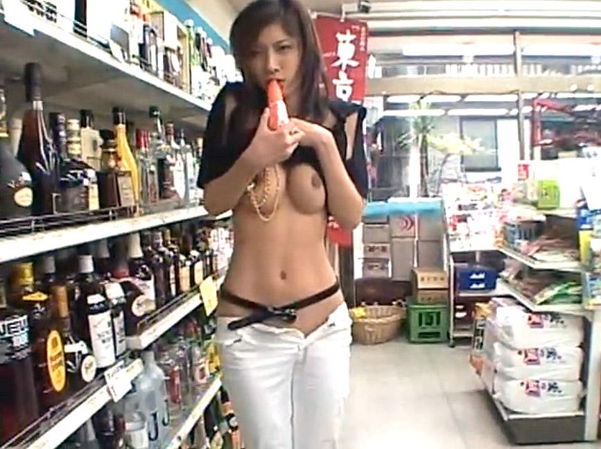 惨め露出調教される女の画像 立花里子-SMJP