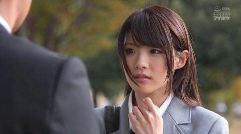 可愛すぎるAV女優相沢みなみの画像集-SMJP