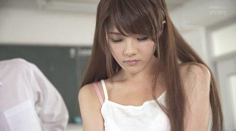 M顔女優 困り顔女優 相沢みなみの着衣画像-SMJP