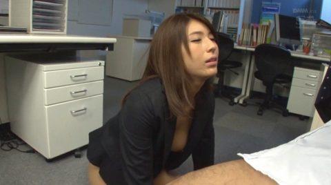 正座して男に跪くOL女のエロ画像 星野ナミーSMJP