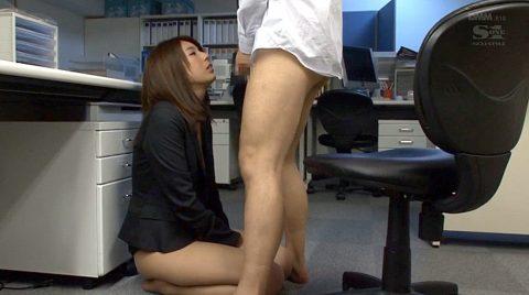 正座させられてフェラチオを強要されるOL女の画像 星野ナミ/SMJP