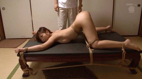 SM調教全裸四つん這いで縛られて固定される惨めなM女の画像 神ユキ/SMJP