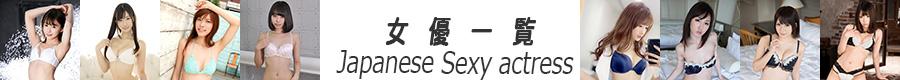 NaoTo-SM 紹介SM女優一覧