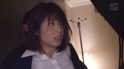暴漢に襲われて怯える表情の女のエロ画像 川上奈々美/SMJP