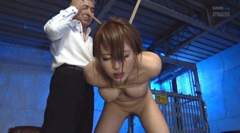 SM緊縛徴用される女、縛り上げられて自由を奪われていく女 小西悠/SMJP