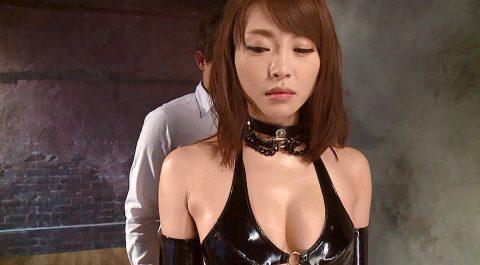 首輪女子 首輪をされてボンデージを着せられる美女 小西悠/SMJP