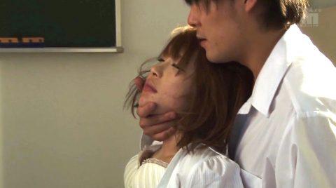 エロ画像顎を掴まれ自由を奪われ諦めの表情の女 小西悠/SMJP