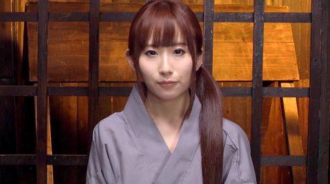 どえむ女優 マゾ女優 ドM女優のみさきゆい 美咲結衣/SMJP