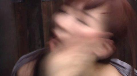 ビンタされる女のエロい表情、エロSM調教 激しく往復ビンタをされる女 美咲結衣/SMJP