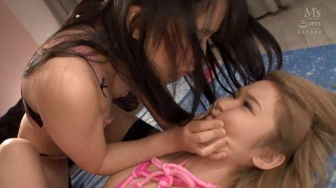 顎を掴まれ同性に制圧されるM女の惨めな画像 椎名そら-SMJP