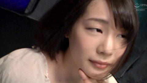 ビンタAV画像、 容赦なく往復ビンタされる女の画像 鈴村あいり