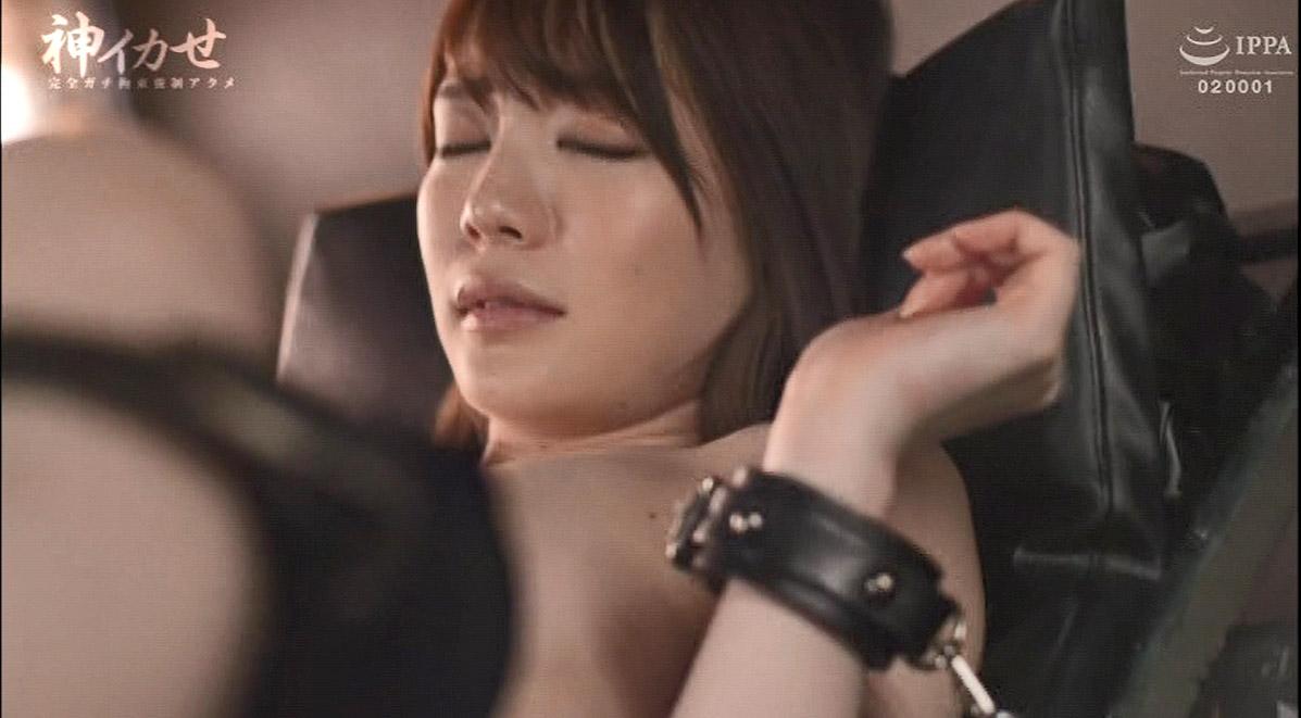 SM拘束されて諦めの表情で受け入れる女の画像 鈴村あいり