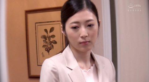 SM女優 AV女優 宇野栞菜=阿部栞菜 Uno Kanna うのかんな プライベートファッション 着衣画像