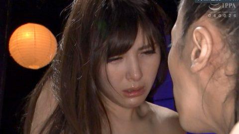 徹底的にSM拷問調教されて涙を流して苦しむM女 浅見せな