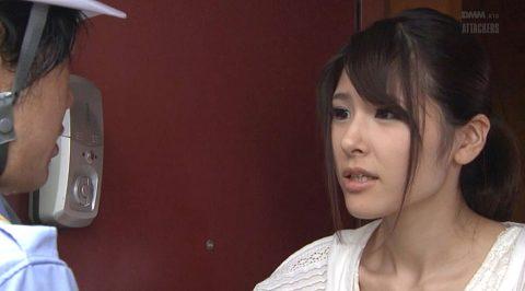 AV女優 SM女優 浅見せなの着衣画像 ファッション画像