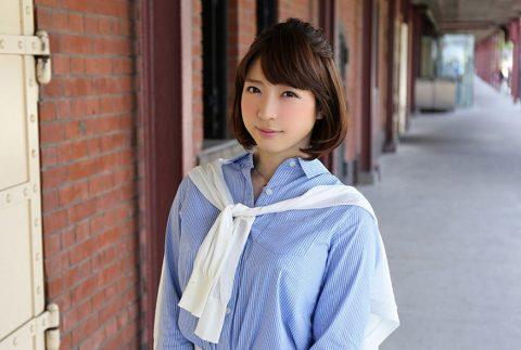 SM女優 AV女優 かなで自由 Kanade Miyu かなでみゆ プライベートファッション 着衣画像