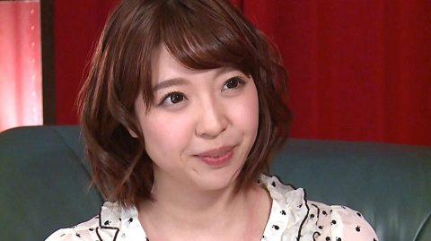 SM女優 AV女優 かなで自由 Kanade Miyuかなでみゆ プライベートファッション画像 着衣画像