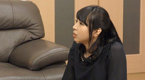 SM女優 AV女優 かなで自由 Kanade Miyuかなでみゆ オフショット プライベートファッション画像 着衣画像