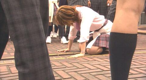 有名女優のイジメエロシーン、大勢の前で公開土下座させられる TVドラマいじめシーン 福田沙紀