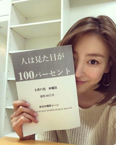 きれいなお姉さん 美人でセクシーな有名芸能人 渡辺舞 Watanabe Mai わたなべまい