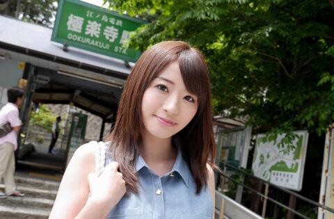 SM女優 AV女優 初美沙希 Hatumi Saki はつみさき 着衣画像