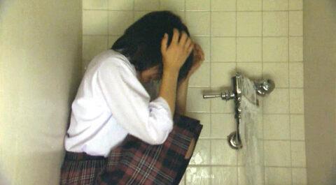 水責めされる芸能人、トイレで水を掛けられて虐められる 芸能人 北乃きい