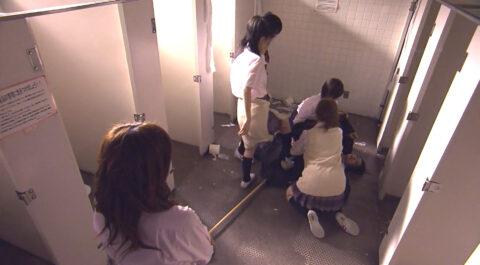 いじめドラマの芸能人、トイレで集団いじめにあう 女子高生 北乃きい