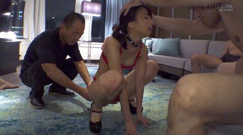 奴隷調教パーティーで 惨めな奴隷として扱われる女のAVエロ画像 竹田ゆめ=市来まひろ/SMJP=なおとSM