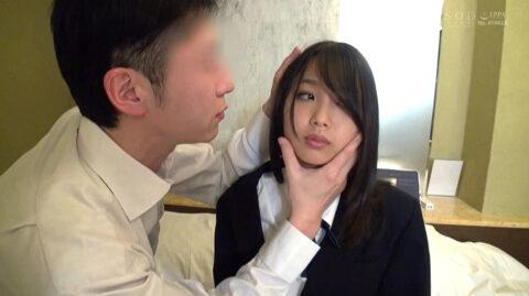 あごを掴まれて無理やり言いなりにさせられるる女のエロ画像 竹田ゆめ=市来まひろ/SMJP=なおとSM